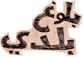 Blog Baladi Logo