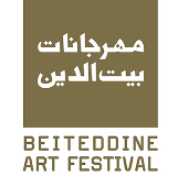 Beiteddine Art Festival Logo