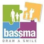 Bassma Logo