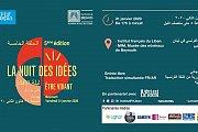 La Nuit des idées 2020 – Liban