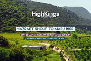 Mazraet Shouf to Marj Bisri | HighKings