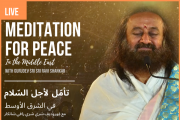 Meditation with Gurdev fot Peace in The Middle East