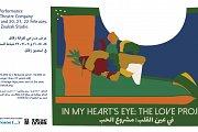 In My Heart's Eye: the Love Project // في عين القلب: مشروع الحب
