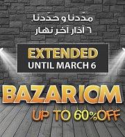 Bazariom at Storium
