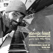 Home Concert with Mike Massy & other artists
