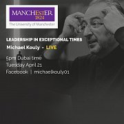 Leadership in Exceptional Times with Michael Kouly