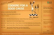 """Cooking for a Good Cause"""