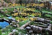 Qatine to al Ghineh Hike with Golden Feet