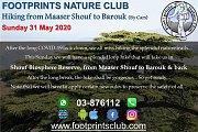 Maaser Shouf to Barouk with Footprints Hiking Club