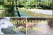 Ibri to Sad Janneh (Hike,Swim) with Golden Feet