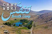 Camp More, Breath at Oyoun Orghosh with Cam'p More