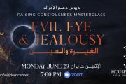 Evil Eye & Jealousy Online or in Person