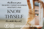 Know Thyself Online or In Person at House of Wisdom Center