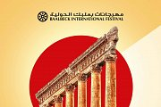 Baalbeck International Festival 2020 - Sound of Resilience