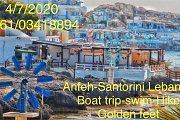 Anfeh (Santorini Lebanon): Boat trip-Hike-Swim with Golden Feet