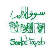 Lunch Buffet at Tawlet Douma by Souk el Tayeb