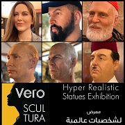 Vero Scultura - Hyper Realistic Statues