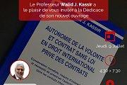 Dedication of Walid J. Kassir