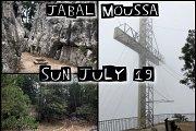 Hiking in Jabal Moussa