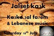 Jalset Ka3k at Guitar Studio