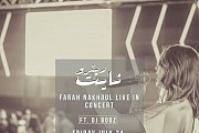 Farah Nakhoul Live in Concert at Raw