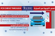 PCR Drive through at AUBMC