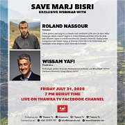 Save Marj Bisri Exclusive Webinar