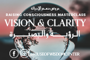 Vision & Clarity Online or In Person at House of Wisdom Center