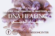 DNA Correction	Online or in Person at House of Wisdom