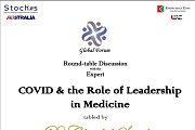 COVID & the Role of Leadership in Medicine