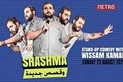 Shashma وقصص جديدة