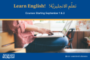 English Language Courses - September - October