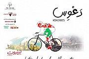 Let's Bike for Beirut