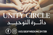 Unity Circle at House of Wisdom Center