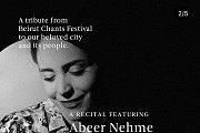 A Tribute from Beirut Chants Festival for our Beloved City Ft. Abeer Nehme & the Antoinine University Choir