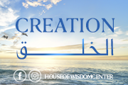 """Creation"" Class with House of Wisdom Center"