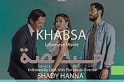 "Outdoor Movie Night Screening The Lebanese Movie ""Khabsa"""
