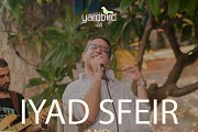 Iyad Sfeir & The Proud Music Society Live At Yardbird