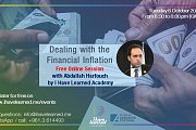 Dealing with the Financial Inflation - Free Online Session by I Have Learned Academy