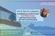 Oil & Gas in Lebanon - Free Online Session with I Have Learned Academy