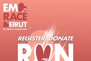 Register, Donate, Run - Global Virtual 5km Charity Race by Beirut Marathon