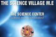 The Science Village Exhibition