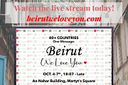 Beirut We Love You - 40+ Countries Live stream