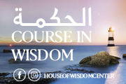 Course In Wisdom online or In House