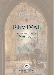 Revival - An Art Exhibition by Tom Young in Hammam Al-Jadid Saida