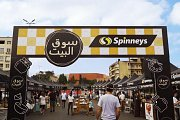 """Souk El Beit"" a weekly market by Spinneys"