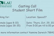 Casting Call Event Student Short Film by Yasmine Darwich