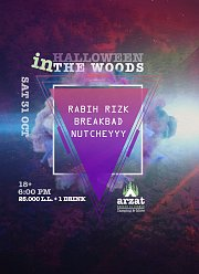 Halloween in the Woods at Arzat Camping