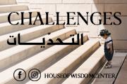 Challenges   التحدّيات - Online or In Center