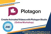 Create Animated Videos with Plotagon Studio (Online Workshop) by IABC